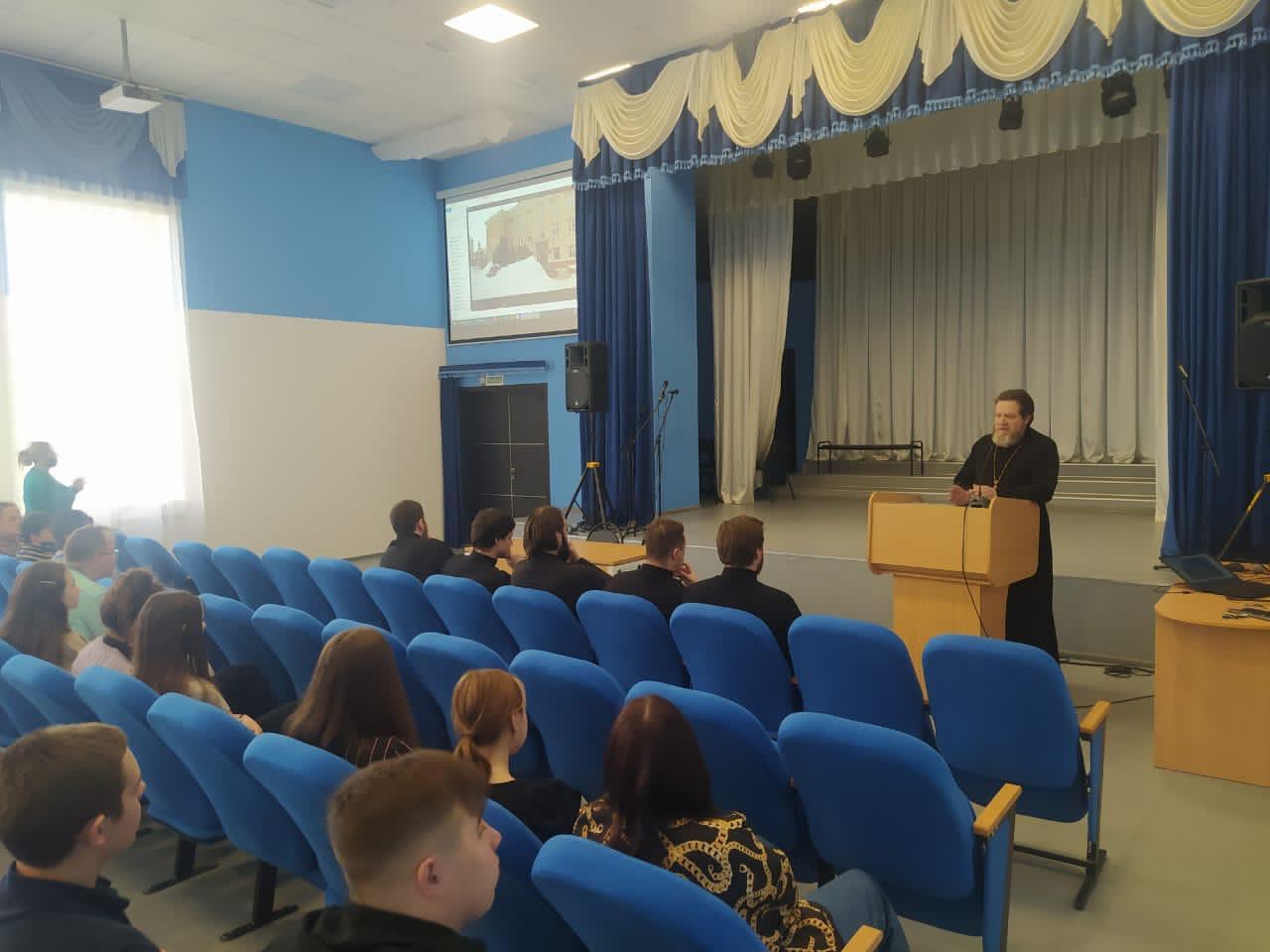 http://bel-seminaria.ru/wp-content/uploads/2021/04/IMG-20210403-WA0000.jpg