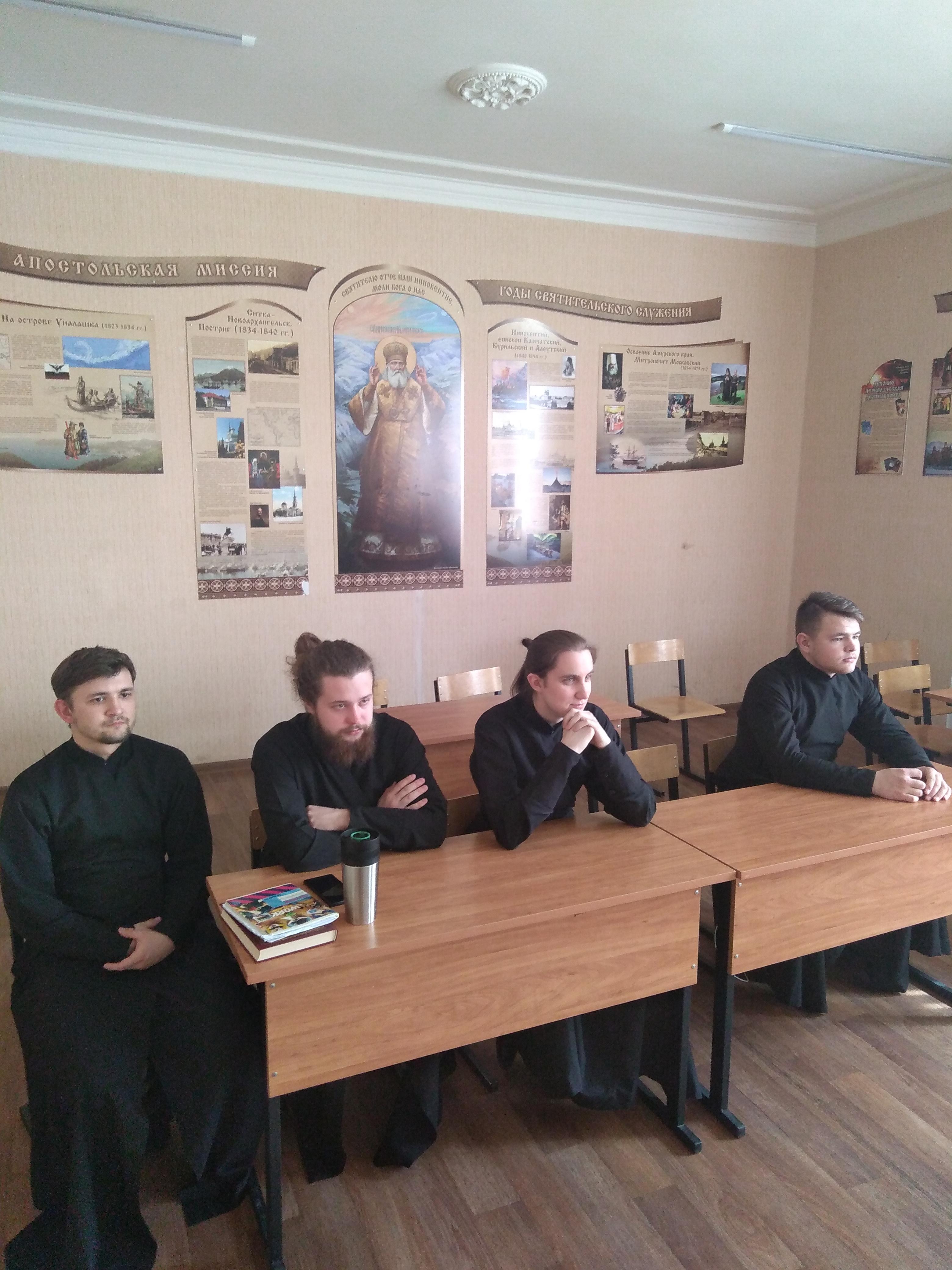 http://bel-seminaria.ru/wp-content/uploads/2021/04/IMG_20210409_141009.jpg